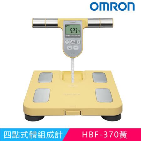 OMRON歐姆龍體重體脂計HBF-370黃色