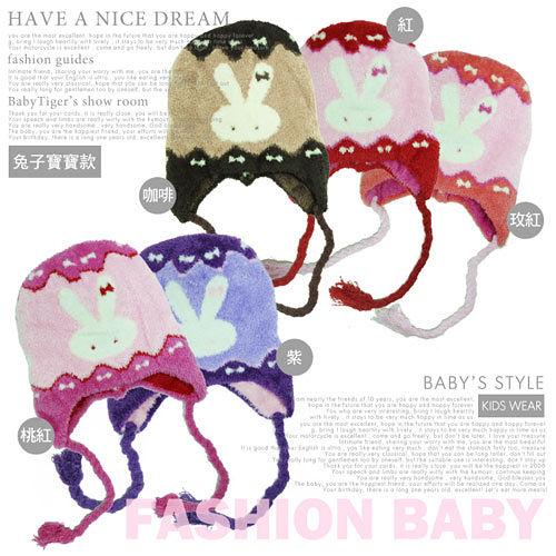 【BabyTiger虎兒寶】超柔軟台灣製兒童造型保暖帽-兔子寶寶款