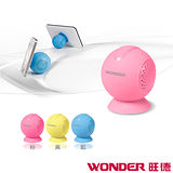 WONDER旺德吸盤式無線藍芽喇叭 WS-T003