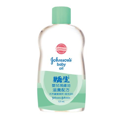 嬌生嬰兒潤膚油-滋養配方125ml