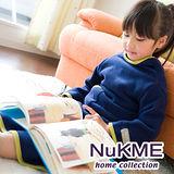 棉花田【NuKME】兒童時尚多功能創意袖毯-海藍色