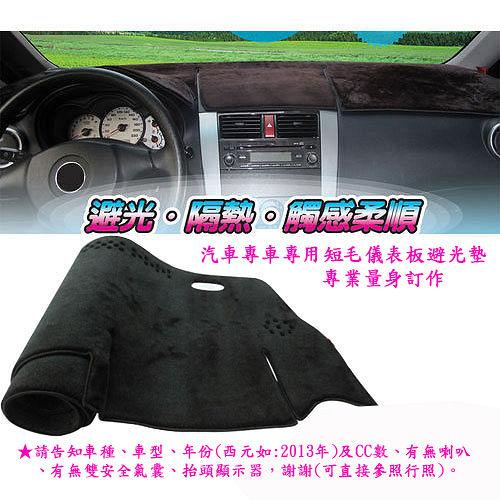 FORD 福特 FOCUS、KUGA、FIESTA等汽車加大型 短毛儀表板避光墊