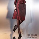 【麥雪爾】華麗璀璨~紅黑魅力領魅力腰裁線裙