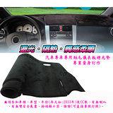 MITSUBISHI(三菱)COLT、FORTIS、SAVRIN等汽車加大型專用短毛儀表板避光墊
