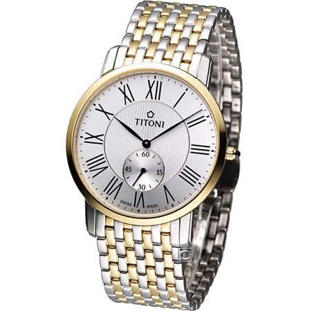 梅花 TITONI Slenderline 優雅情人時尚紳士錶 TQ52917SY-375