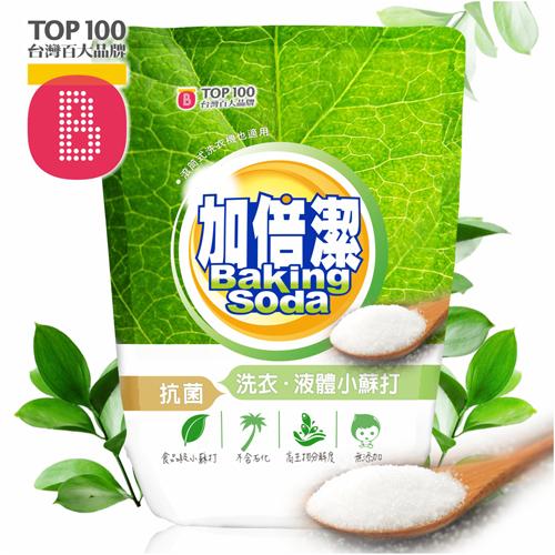 【加倍潔】抗菌洗衣液體小蘇打補充包(1800gmx8包/箱)