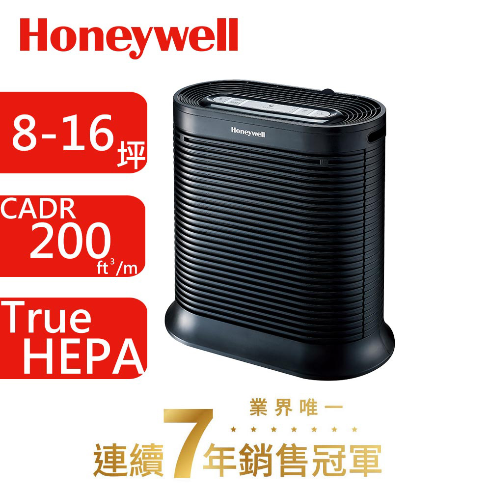 Honeywell 抗敏系列空氣清淨機HPA-202APTW 送Honeywell HTF090BTW循環扇
