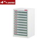 【SHUTER】A4-110P 十層單排雪白資料櫃(10低抽)