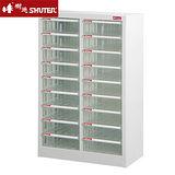 【SHUTER】A4-218H 九層雙排雪白資料櫃(18高抽)