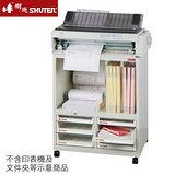 【SHUTER】A4XM2-4H2P2V 小特助雪白資料櫃(2低抽+4高抽)