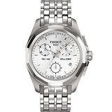 TISSOT PRC100 經典三眼計時腕錶-銀 T0082171103100