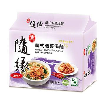 味丹隨緣韓式泡菜湯麵75g*5