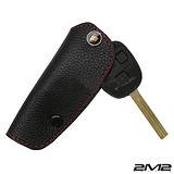 2M2 汽車鑰匙真皮套(LEXUS專用)