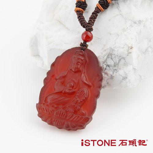 石頭記 紅玉髓項鍊-護身如意觀音