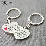 《DK Style》珍愛鑰匙圈-只有你★情人節、聖誕節、生日送禮必備★