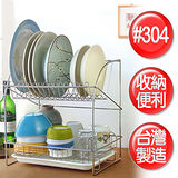 《皇家拿鐵》不鏽鋼大型雙層碗盤架