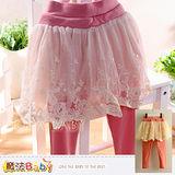 魔法Baby~裙褲~女童蕾絲裙褲~k33304