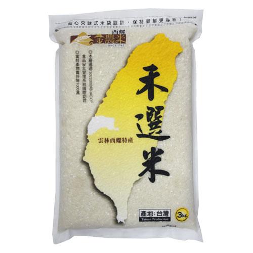 禾選米↘135