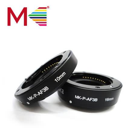 MEIKE 美科 近攝接寫環 P-AF3B For MICRO 4/3系統