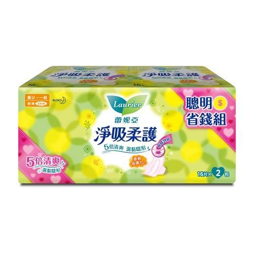 蕾妮亞淨吸柔護-舒適輕薄日用衛生棉22.5cm X16片X2包