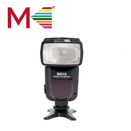 美科閃光燈 MK950 II FOR CANON