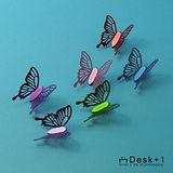 【Desk+1】冷碎蝶磁吸組(6隻裝) -亮麗色