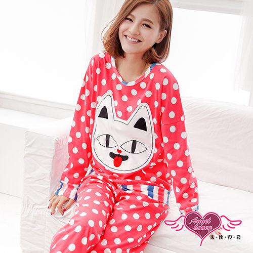 【天使霓裳】淘氣小貓 兩件式休閒舒適睡衣組 桃