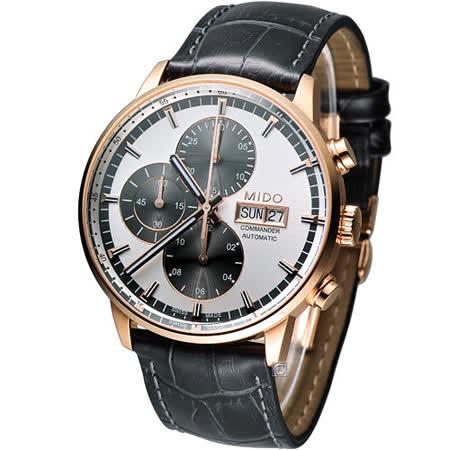 美度 MIDO Commander 指揮官計時機械錶 M016.414.36.031.59