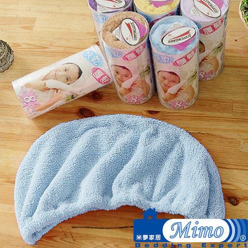 【米夢家居】台灣製造水乾乾SUMEASY開纖吸水紗-快乾護髮浴帽(藍色*1+紫色*1)
