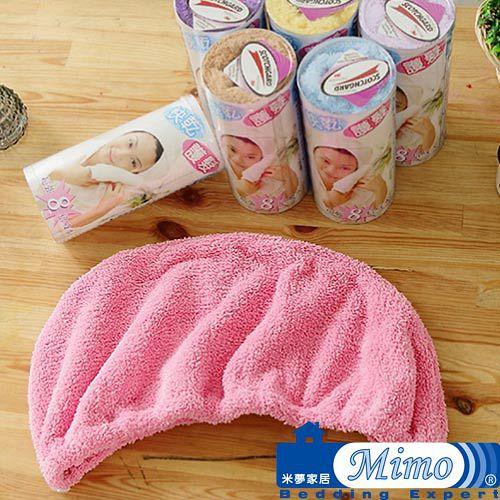 【米夢家居】台灣製造水乾乾SUMEASY開纖吸水紗-快乾護髮浴帽(粉色)-3入