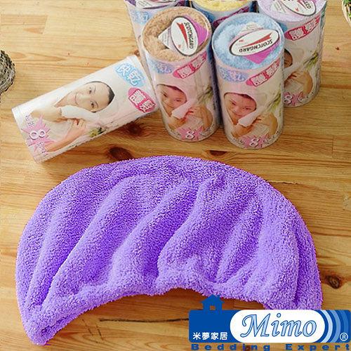 【米夢家居】台灣製造水乾乾SUMEASY開纖吸水紗-快乾護髮浴帽(紫色)-3入