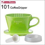 Tiamo 101 陶瓷咖啡濾杯組-附量匙/滴水盤 (綠色) 1-2杯份 HG5484