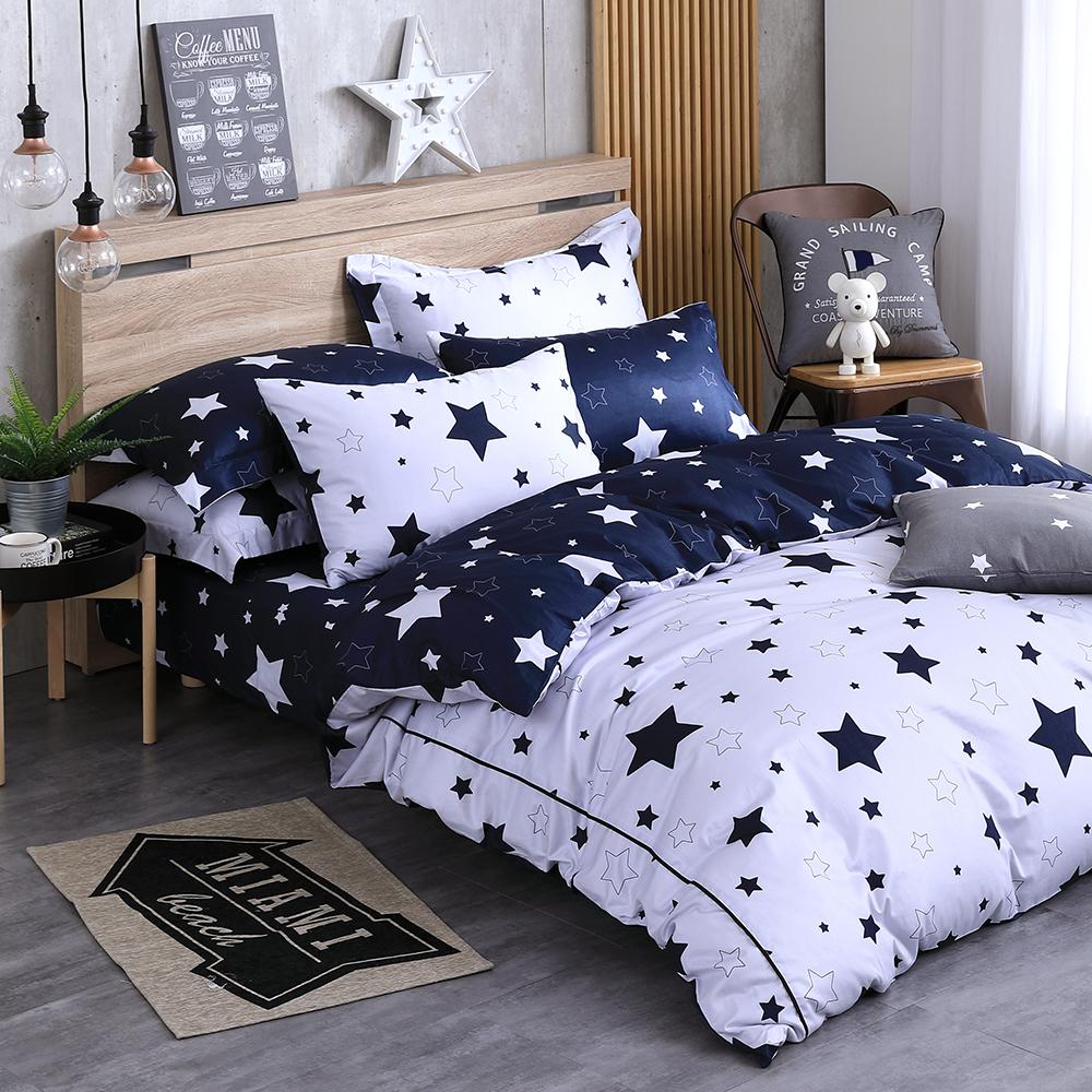 OLIVIA 《星晴 灰藍》標準雙人床包枕套組  日系個性系列
