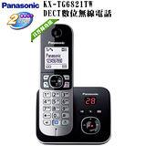 國際牌Panasonic KX-TG6821 DECT數位無線電話■公司貨台灣松下保固