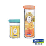 【Glasslock】600ML玻璃積木保鮮盒(IP608二入)