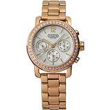 COACH Sig Sport 奢華吸引日期鑽錶(玫瑰金/36mm) CO14501884