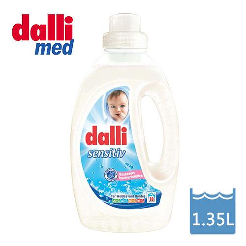 【德國達麗Dalli】抗敏洗衣精(1.35L/瓶)