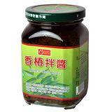 康健生機 香椿拌醬 380g/罐(任選館)