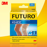 【3M】FUTURO護膝-舒適型