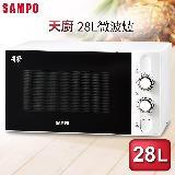 【SAMPO聲寶】28公升天廚機械式微波爐 RE-N328TR