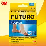 【3M】FUTURO 護踝 – 舒適型