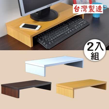台灣製 日式防潑水桌上架