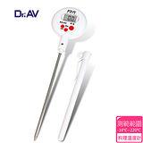 【Dr.AV】專業級多用途電子式料理 溫度計 (GE-363D(W))