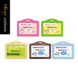 珠友 NA-20022 橫式雙層識別證套/識別證件套/出入証套/工作證套,可用於車票卡/悠遊卡/識別證/信用卡套