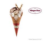 Häagen-Dazs精選聖代-焦糖巧克力布朗尼電子禮券