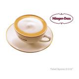 Häagen-Dazs精緻飲品電子禮券