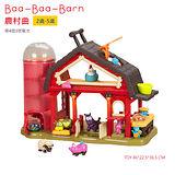 【美國B.Toys感統玩具】農村曲 (搖滾動物農莊)