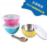 【永昌寶石】 Bubee 不鏽鋼兒童隔熱碗 3入組 附蓋/匙 (顏色隨機)