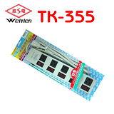 威電牌 5*5P 鐵殼電腦延長線 TK-355 (6尺)