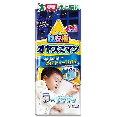滿意寶寶晚安褲-男XL(22片/包)